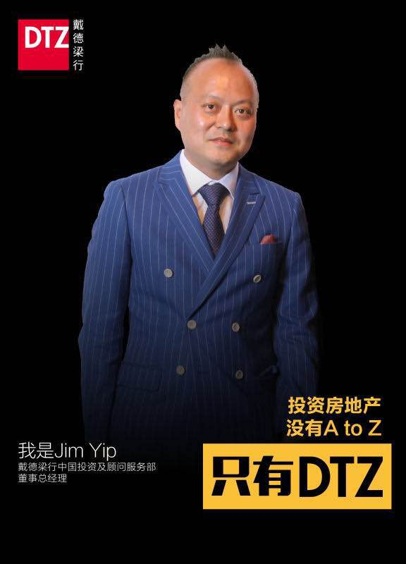 Jim Yip:Seizing the Present, Embracing the Future
